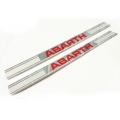 FIAT 500 Door Sills by BLACK - ABARTH Logo (Machined) w/ Red ABARTH Letters